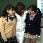 【なんだこのオバサン!?(驚愕)】B級女子高生2人が校内でレズってたら先生に見つかり「まーぜーて!」って言われた(笑)