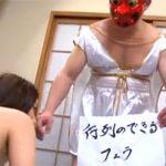 【行列の出来るフェラ】今は亡き横浜黄金町のニュージンジンを彷彿とさせる・・・フェラの為に一列で並ぶ男達