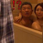 【SUSHI食べたい】帰宅したら妻が何故かニコニコしていた、そして家には義父が居た・・・