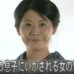 【昭和】「おっかあのだんべ、アワビよりもうめえや!」義母に欲情した息子が思わず押し倒してしまう!