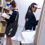 【衝撃】某女子校のテニス部員が図書館で変質者に悪戯される様子を隠し撮りした映像