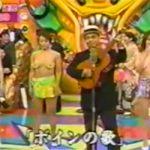 【ボインの歌】今年の3月にお亡くなりになった月亭可朝さんの一世を風靡したネタと言えばコレwww