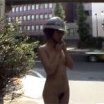【マジキチ】真昼間の東京都内を全裸散歩・・・昔の野外露出AVって本当に狂ってたんだなってのが良く判る動画