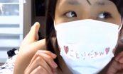 【確実に黒歴史】すっぴんマスクなムッチムチ体型の女の子によるエロ配信!