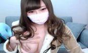 【ライブチャット】マスクしてるけど多分美人なのは間違い無さそうな女の子