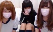 【ライブチャットエロ動画】ズッコケ3人組のエロ配信!